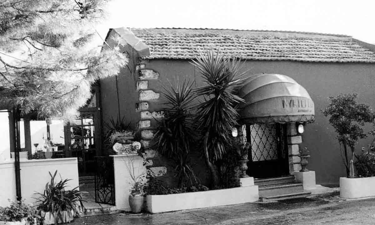 Είσοδος ΝΥΚΤΕΡΙΔΑΣ, 1975 / NYKTERIDA's entrance, 1975